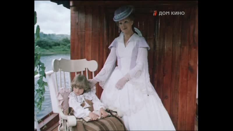 Без семьи 1984 1 серия режиссер Владимир Бортко