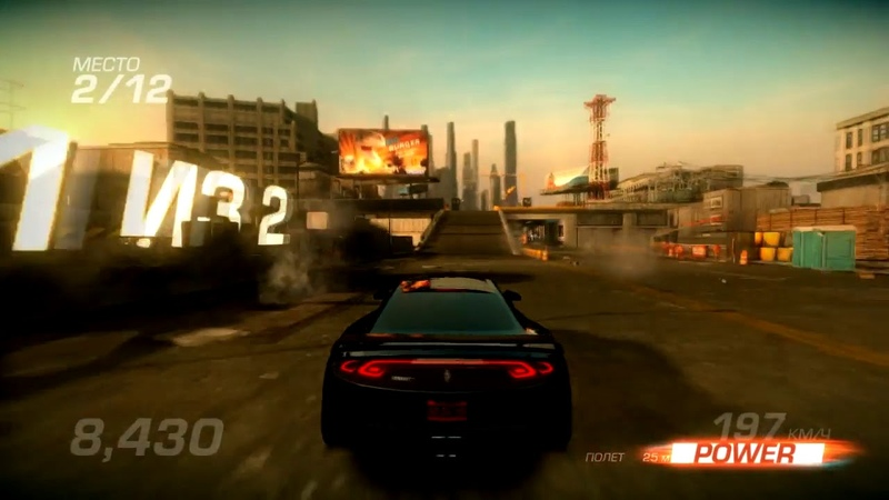 Ridge Racer Unbounded 4 Old Town 5 Уцелевшие гонка за господство