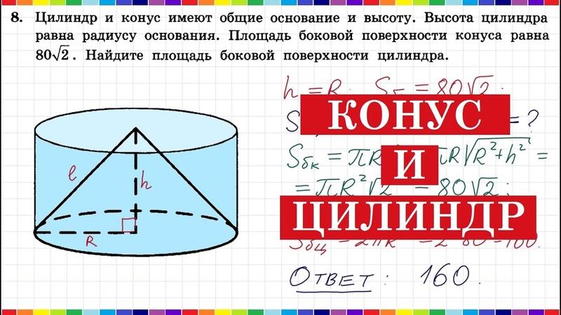 Задание 8 ЕГЭ по математике профиль 18