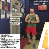 Роман Шилов