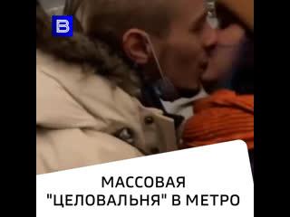 """""""Слюнявый флешмоб"""" устроили в метро Екатеринбурга"""