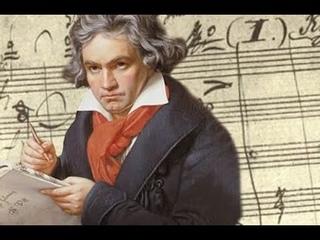 Урок-концерт учащихся и преподавателей ПДМШ к 250-летию со дня рождения Л. Бетховена