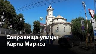 Экскурсии по Воронежу: Сокровища улицы Карла Маркса