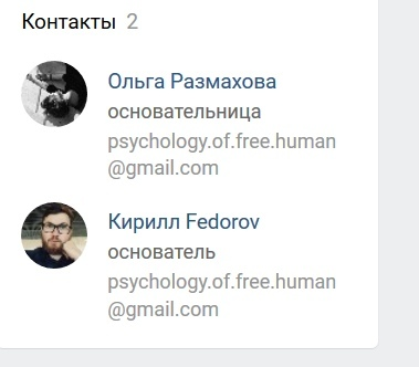 Гендерные вырожденцы атакуют российские школы и пытаются переформатировать сознание наших детей и подростков, изображение №3