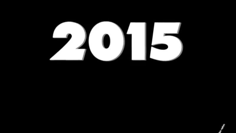 Das Jahr das uns den Frieden nahm