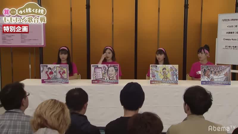 MomoClo Nama Shutsuen! -Dai 2kai Momoiro Utagassen- Kisha Kaiken Nama Housou!