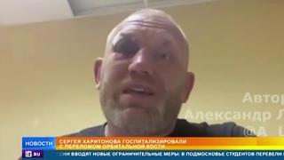 Боец Яндиев не признал вину в деле о нападении на Харитонова