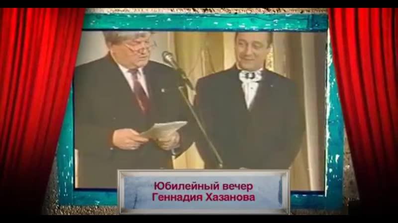 История российского юмора 1996 год