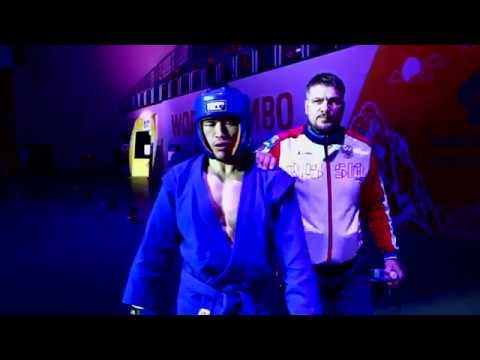 Финальная встреча Степана Кобенова на чемпионате мира по боевому самбо 2019 Ю Корея