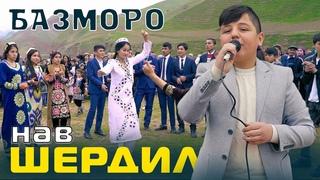 Шердил дар мехмонии Рузибеки Файзали (ТУЁНА) Наврузи Кангурт 2021