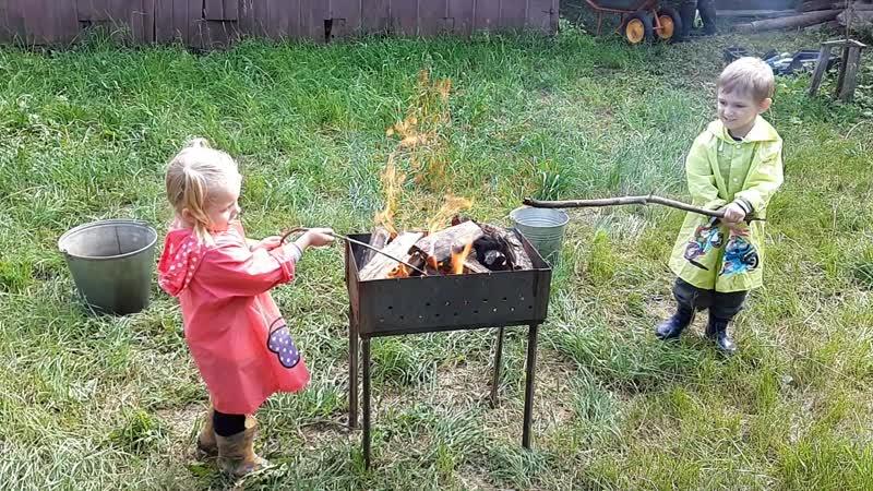Разжечь чтобы потушить