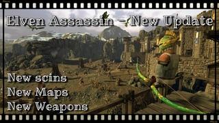 Elven Assassin. Супер Игре - Супер Обновление. от