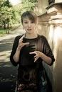Личный фотоальбом Анастасии Мавриной