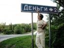 Фотоальбом Вячеслава Ярославцева