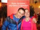 Личный фотоальбом Оксаны Ракитянской