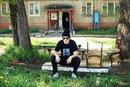 Личный фотоальбом Alex Perfiljev