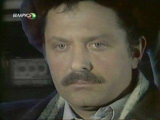 Атланты и кариатиды 1 серия 1980
