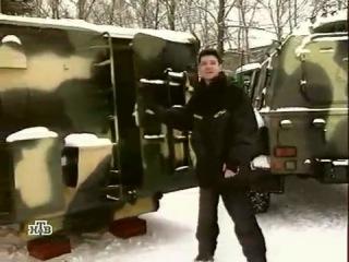 """ГАЗ 3937 """"Водник"""""""