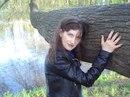 Фотоальбом человека Марии Васильевой