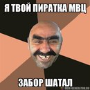 Персональный фотоальбом Анатолія Тапольського