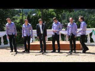 Выступление в Берново