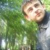 Фото Димы Пустовойтова