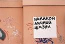 Фотоальбом Людмилы Сливы