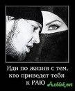 Персональный фотоальбом Фируза Сафарова