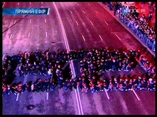 МАЙДАН`S  Одесса - Чернигов ||парад||