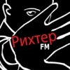 Richter FM (Рихтер ФМ, Архитектура Забвения и др