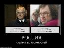 Фотоальбом Олега Арджеванидзе