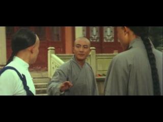 Молодой герой из Шаолиня / The Young Hero of Shaolin (Xin fang shi yu) / 1984