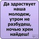 Фотоальбом человека Марины Кузнецовой