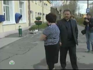 Мэр Александр Милютин  конченный алкоголик. (НЕ ПЕЙ ЗА РУЛЕМ!)