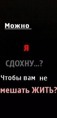 Плешаков Сергей