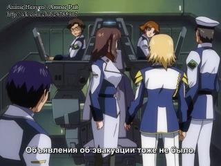 Мобильный воин гандам судьба поколения / mobile suit gundam seed destiny 2 сезон 40 серия (субтитры)