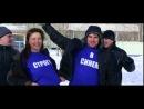 ВидеоПриглашение на Нашу свадьбу. 16 марта 2013