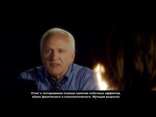 Project S E R A Episode 4 RUS Проект С Е Р А Эпизод 4