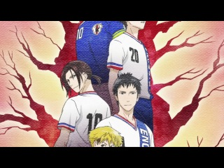[Naruto-Brand] Area no Kishi 28 серия / Паладин на поле 28 серия [SHIZA Project]