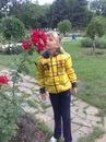 Персональный фотоальбом Алины Колесник