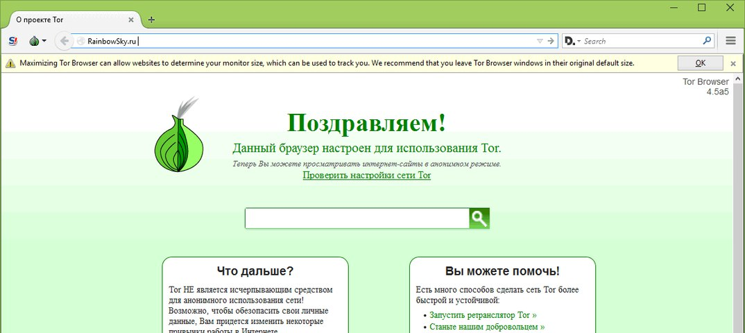 Браузер тор 2 скачать бесплатно гирда tor browser pikabu вход на гидру