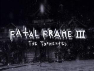 Fatal Frime 3 продолжение