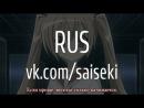 [Saiseki][русские субтитры] 8 (08) серия Hidan no Aria / Ария по прозвищу Алая Пуля