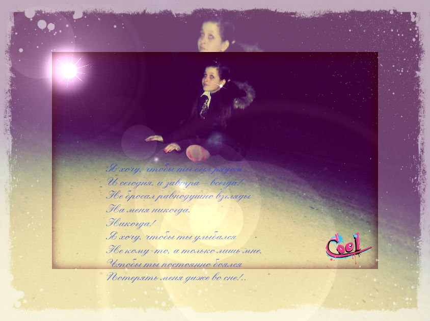 фото из альбома Милаи Счастливой №2