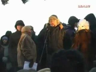 Р. Зенцов полное выступление митинг 4 февраля