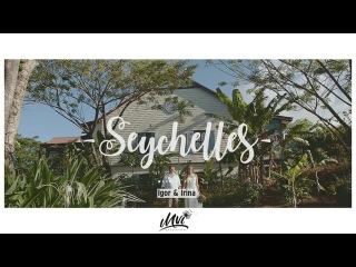 Igor & Irina / Wedding Trip Seychelles