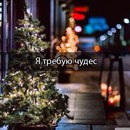 Фотоальбом Yuliya Tiglya