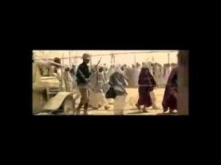 Х ф Умар Аль Мухтар Лев пустыни
