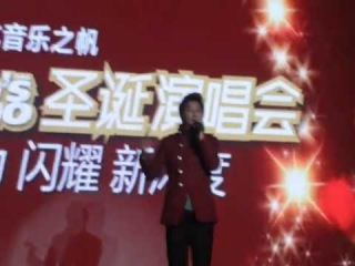 [Fancam]121221 Рождественский концерт Men's Uno, Пекин | My Logo, I Don't Lack, Heartache Notebook
