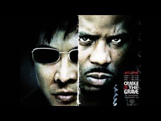 DMX feat. Eminem & Obie Trice - Go To Sleep (Born 2 Die Soundtrack)